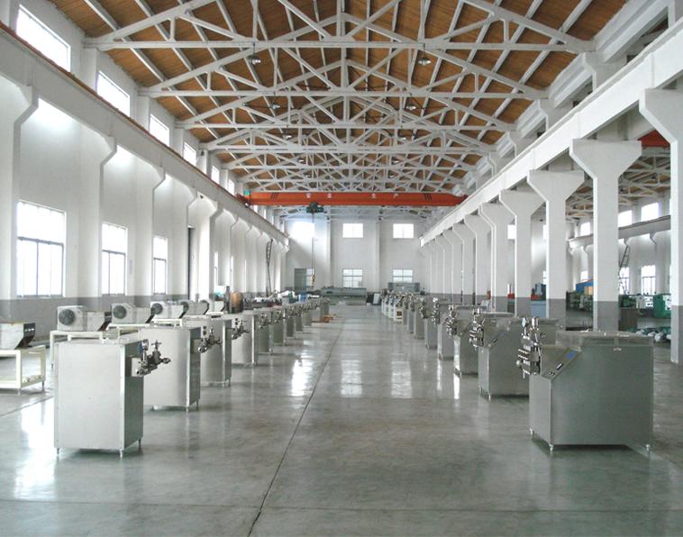 实验室均质机厂房环境