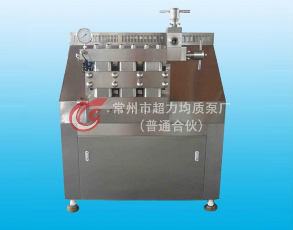 超高压均质泵